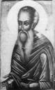 Григорий Новый, Афонский, Серб, Ктитор, прп.*