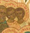 Иоанн Менюжский, Новгородский, прав.