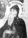 Герман Валаамский, прп.