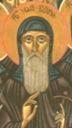 Иоанн Зедазнийский, прп.