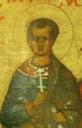 Тимофей Фиваидский, мч.