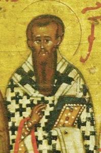 Иоанн Постник, Константинопольский, прп. еп. ?>