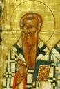 Амфилохий Иконийский, свт.