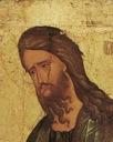 Иоанн Предтеча, прор.