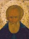 Димитрий Прилуцкий, прп.