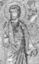 Филипп ап., еп. Траллийский