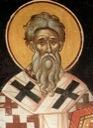 Дионисий Ареопагит, сщмч.