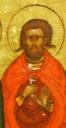 Емилиан Доростольский, мч.
