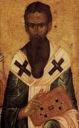 Василий Великий, свт.