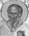 Феодор Киринейский, сщмч.