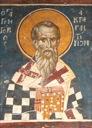 Григорий Акрагантийский, свт.