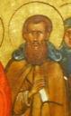 Дий Константинопольский, прп.