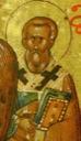 Акила ап., еп. Гераклейский