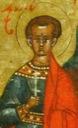 Маркиан Египетский, мч.
