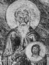 Никита Константинопольский, Исповедник, прп.