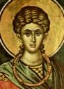 Сергий Римлянин, мч.