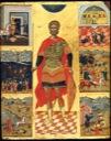 Мина Котуанский, Египетский, вмч.