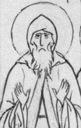 Афанасий Печерский, Затворник, прп. (в Б. п.)