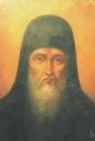 Феодор Острожский, Печерский, прп.