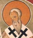 Киприан Антиохийский, сщмч.