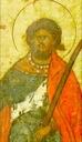 Ермий Команский, мч.