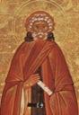 Моисей Мурин, прп.