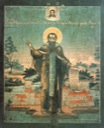 Кирилл Новоезерский, прп.