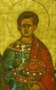 Христофор Ликийский, мч.