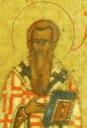 Патрикий Прусский, Вифинский, сщмч.