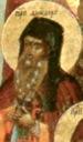 Феодор Печерский, прмч.
