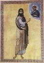 Иеремия прор.