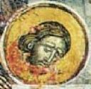 Константин Амморейский (Фригийский), мч.