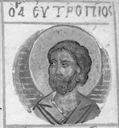 Евтропий Амасийский, мч.