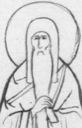 Иосиф Заоникиевский (Вологодский), прп.