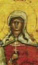 Иустина Антиохийская, мц.