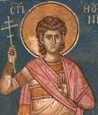 Иустин Римский, мч.