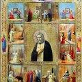 преподобный Серафим Саровский икона 4