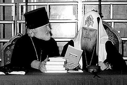 Святейший Патриарх Алексий II и протоиерей Владимир Воробьев