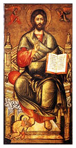Спас на престоле с митрополитом Киприаном
