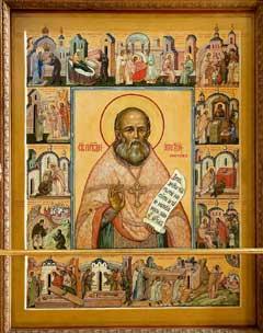 икона о.Алексея Мечёва с житием, написанная к прославлению Московского старца, её несли во время крестного хода  с перенесением мощей,