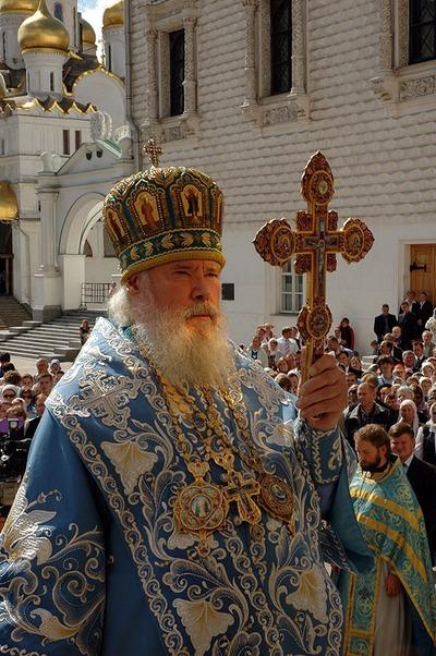 Святейший патриарх Московский и всея Руси Алексий II