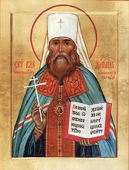 Митрополит Киевский Владимир (Богоявленский)
