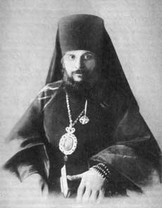 Священномученик Гермоген Долганев
