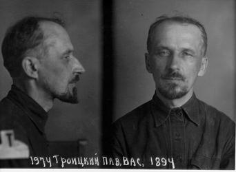 отец Павел Троицкий