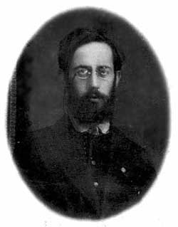 Владимир Амбарцумов. Москва 1922г.