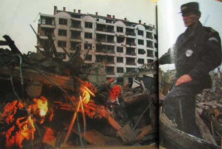 Сербски солдат на руинах разрушенных домов