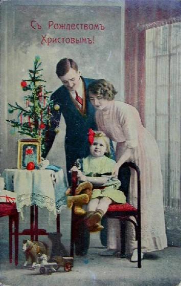 Но как приятно было бы получить новогоднюю или