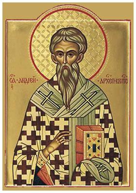 Святой преподобный Андрей Критский