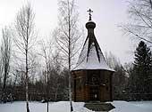 Русская часовня в Дахау