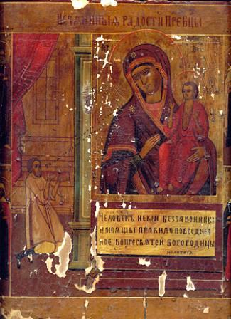 Икона Божьей Матери Нечаянная Радость